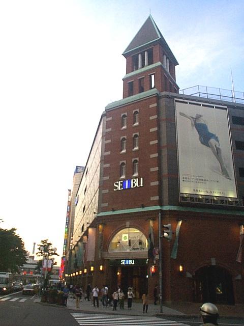 左)そごう・(中央)東急・Loft ...